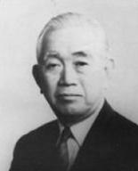 Nukiyama